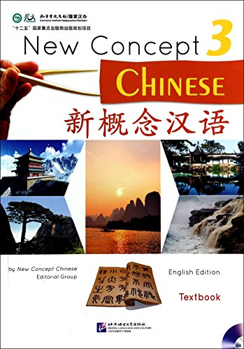 New Concept Chinese Textbook 3 (W/MP3) (English and Chinese - English Mp3 Concept New