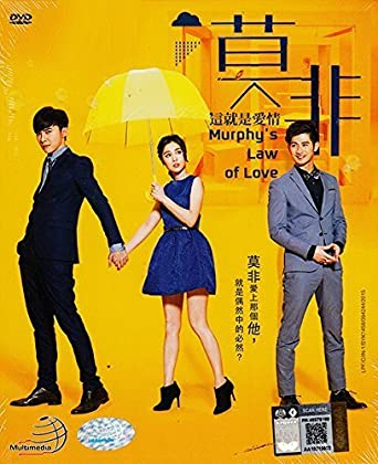 Amazon com: Murphy's Law of Love (Chinese TV Drama, 6-DVD Set