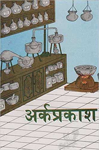 ravan sanhita pdf in hindi free download