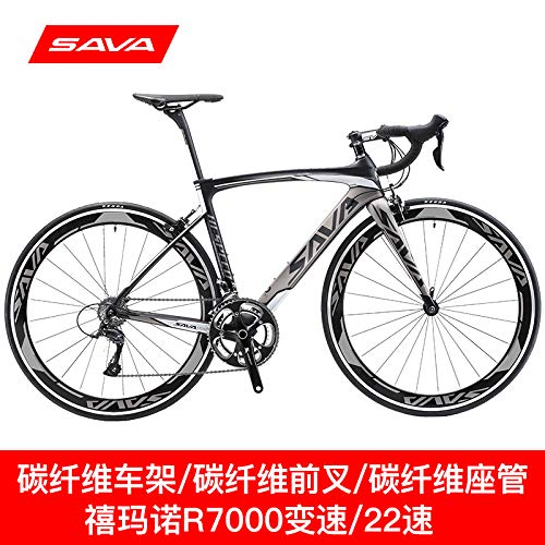 Sava SAVA Fighting The Wind Carbon Fiber Road Vehicle 18 Speed Shimano Bicycle Gear Ultralight Breaking Wind Road Racing