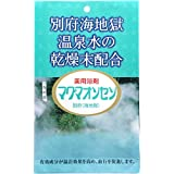 日本薬品開発 マグマオンセン 別府(海地獄) 15g×5包入(入浴剤)