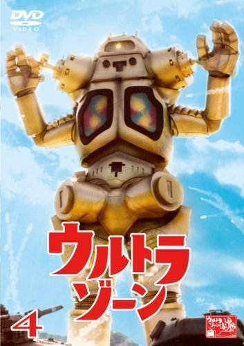 Variety - Ultra Zone 4 [Japan DVD] KIBF-1009