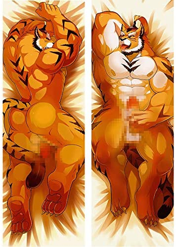 HappyShip Big Tiger Male Dakimakura Anime Body Pillow Case Cover Decorative Cozy Pillowcase Peach Skin 150cm×50cm