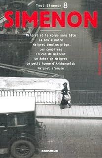 Un échec de Maigret, Simenon, Georges
