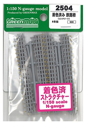 Pre-stained fence N Gauge Railway 2504 (concrete) by for sale  Delivered anywhere in USA