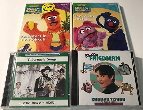 Jewish New Year Gift Basket - DVD/CD (New Years Basket)