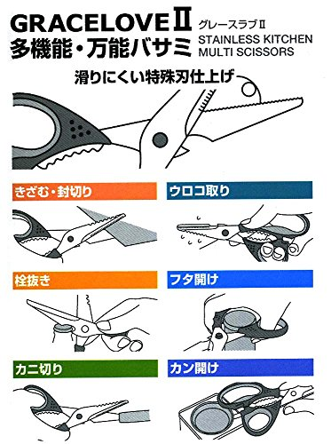 Grace Love II kitchen scissors FC-419