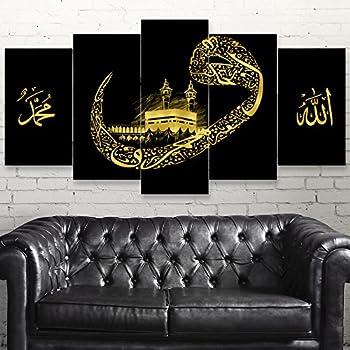 YOBESHO Islamic Canvas Wall Art, Kabba,Kabah 5 Pieces Islamic Art Canvas, Unique Design Canvas Wall Art Design (Black (150x70cm) 60x28 Inches)