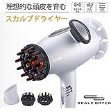 YA-MAN(ヤーマン) Re:Hairボーテ スカルプドライヤーパールホワイト HC6W