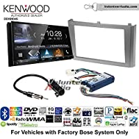 Volunteer Audio Kenwood DDX9904S Double Din Radio Install Kit with Apple CarPlay Android Auto Bluetooth Fits 2000-2003 Nissan Maxima (With Bose)