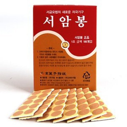 10 of Seoambong Hand Therapy Acupuncture Ion Press Pellet by Seoambong