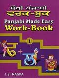 Panjabi Made Easy: Work-book Bk. 1