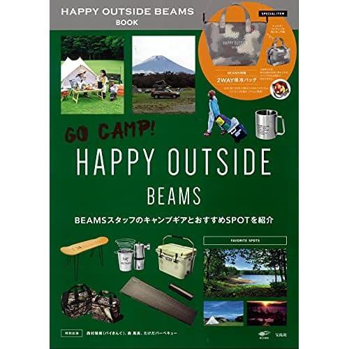 HAPPY OUTSIDE BEAMS BOOK 画像