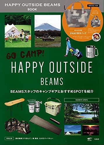 HAPPY OUTSIDE BEAMS BOOK 画像 A