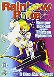 Rainbow Brite Complete- Region 2