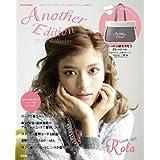 Another Edition 2013 ‐ 秋冬 小さい表紙画像