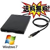 USB接続フロッピーディスクドライブ Y-E DATA YD-8U10 1.2Mフォーマットにも対応【動作確認済】