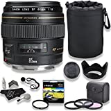 Canon EF 85mm f/1.8 USM Medium Telephoto Autofocus Lens + Lens Pouch + 58mm 3 Piece Filter Set (UV, CPL, FLD) and Accessory Bundle