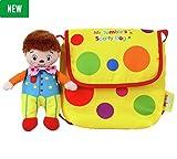 Mr Tumble Bag and Mini Soft Toy