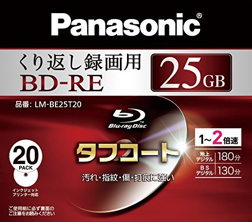 PANASONIC Blu-ray BD-RE Rewritable Disk | 25GB 2x Speed | 20 Pack Ink-jet Printable (Japan Import) by Panasonic