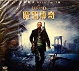 I Am Legend (2007) By WARNER BROS. Version VCD~In English w/ Chinese Subtitles ~Imported From Hong Kong~