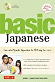 Basic Japanese: Learn to Speak Japanese in 10 Easy Lessons (Fully Revised & Expanded with Manga, MP3 Audio & Japanese Dictionary)