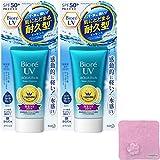 YUMERIA Biore UV Aqua Rich Watery Essence 50g, Sunscreen, SPF50+ PA++++, Latest Package, Set of 2 with YUMERIA Original Sakura Compressed Hand Towel