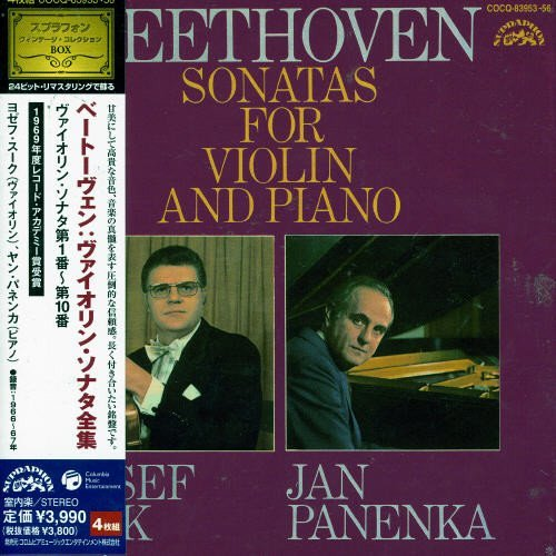 Beethoven/Sonatas for Violin & Piano by Josef Suk & Jan Panenka (2013-08-02)