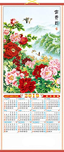 Feng Shui Import 2019 Chinese New Year Wall Scroll Calendar w/Picture of Red Peony Flowers for Year of Pig
