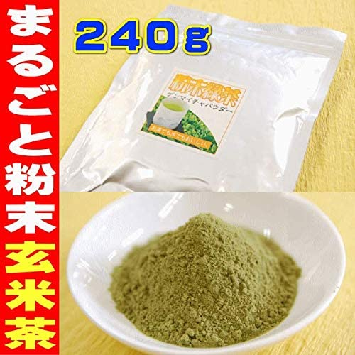 お茶のカクト 粉末玄米緑茶 鹿児島産 240g 業務用 抹茶入り 付属スプーンで約1200杯分 玄米茶 お茶 緑茶 送料無料