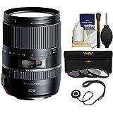 Tamron 16-300mm f/3.5-6.3 Di II VC PZD Macro Zoom Lens (BIM) UV/CPL/ND8 Filters + Kit Nikon Digital SLR Cameras