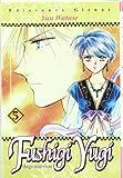 Fushigi Yugi 5: Juego Misterioso (Spanish Edition)