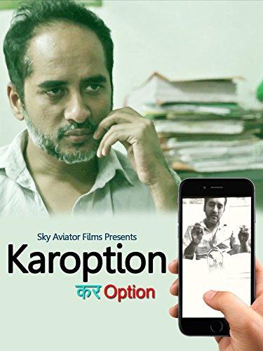 Karoption