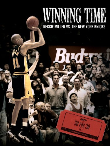 fan products of Winning Time: Reggie Miller vs. The New York Knicks