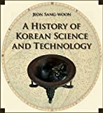 History of Science in Korea, Sang Jeon, 9971694026
