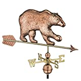 Good Directions Bear Weathervane with Arrow, Pure Copper