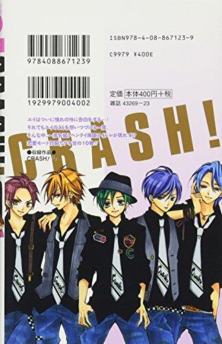 CRASH! 10 (Ribbon Mascot Comics) (2011) ISBN: 4088671236 [Japanese Import]