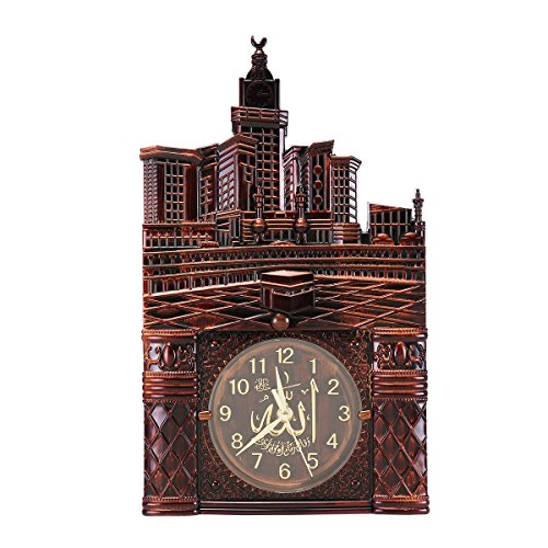 Antique Islamic (Jeteven 16 Inch Retro Wall Clock Silent Non Ticking Quality Quartz Battery Operated Antique Vintage Plastic Wall Clocks Large Decorative Islamic Wall Clock Red Wood Color)