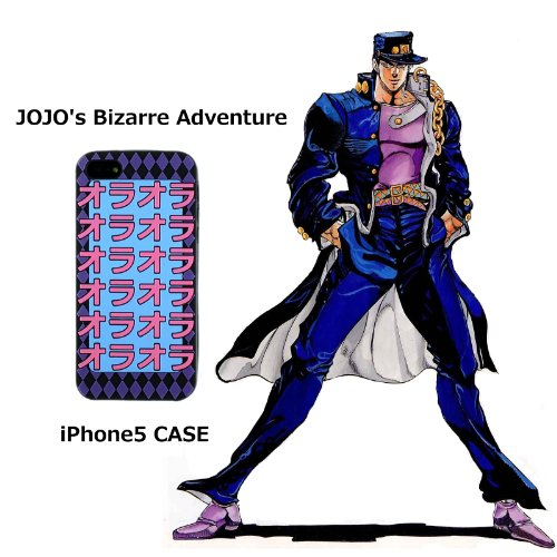 "[Limited Edition] ""JoJo's Bizarre Adventure"" Part Three"