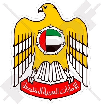 UNITED ARAB EMIRATES Coat of Arms Badge Crest UAE Dubai, Abu Dhabi 95mm (3.7