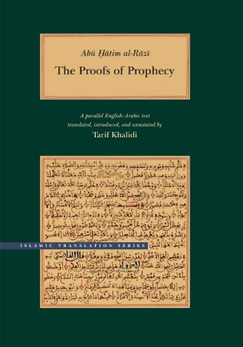 B.e.s.t Abu Hatim al-Razi: The Proofs of Prophecy (Brigham Young University- Islamic Translation Series)<br />P.P.T