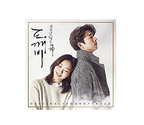 goblin-dokebi-guardian-the-lonely-and-great-god-ost-pack-1-tvn-drama-2cd