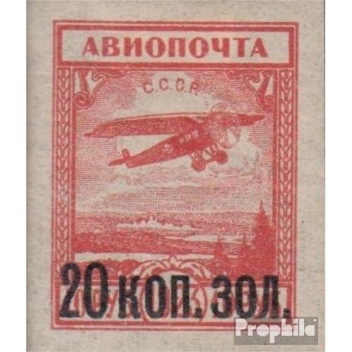 Soviétique-Union 270 1924 timbres de poste aérienne (Timbres pour les collectionneurs)