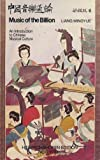 Music of the Billion : An Introduction to Chinese Musical Culture, Liang, David Mingyue, 3795904749