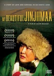 My Beautiful Jinjiimaa