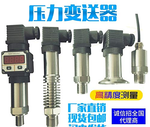 FINCOS Pressure Transducer Sensor 4-20mA Water/Gas/Oil/Hydraulic Vacuum Negative Pressure Digital Display High Temperature - (Color: RS485)