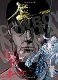 Cowboy Ninja Viking Volume 2 TP, A. J. Lieberman, 1607063441