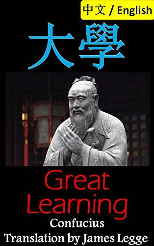 Great Learning: Bilingual Edition, English and Chinese ??: A Confucian Classic of Ancient Chinese Literature ??