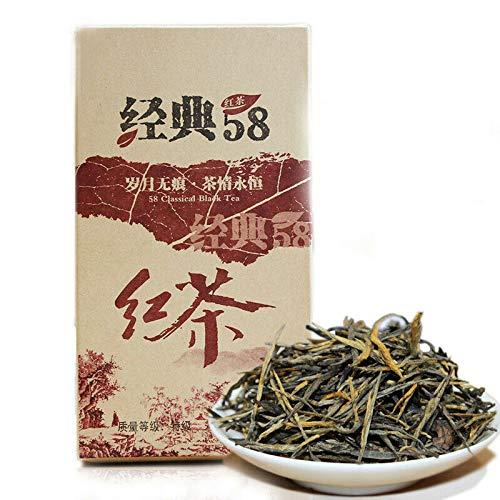 Wild Ancient Tree Classic 58 Fengqing Dian Hong Big Leaf Yunnan Black Tea 250g China Hong Cha