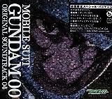MOBILE SUIT GUNDAM 00: ORIGINAL SOUNDTRACK 4 by ANIMATION(O.S.T.) (2009-04-01)